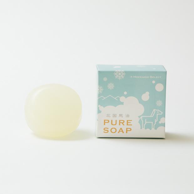 画像1: 北国馬油 PURE SOAP (1)